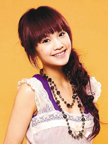 Rainie Yang Dai Wo Zou Free